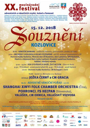 souzneni_plakat__kozlovice_2018_web